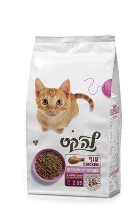 "לה קט מיקס 2.85 ק""ג la cat"