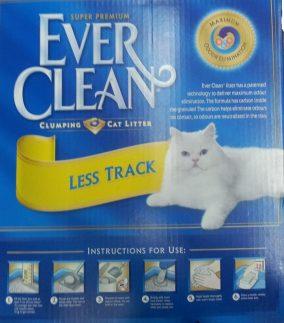 """חול מתגבש EVER CLEAN כתום 10 ק""""ג"""